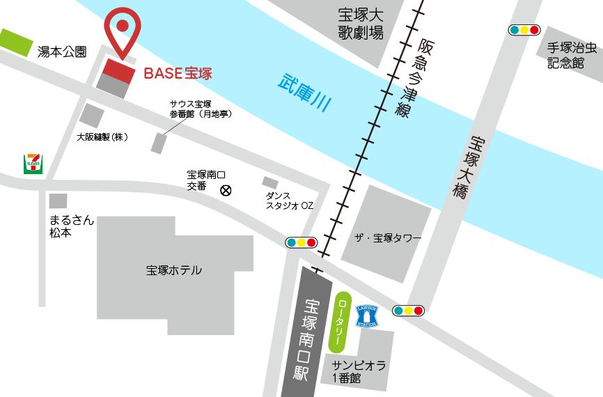 ベース宝塚地図