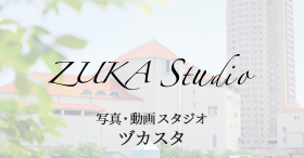 BASE宝塚スタジオ ヅカスタ